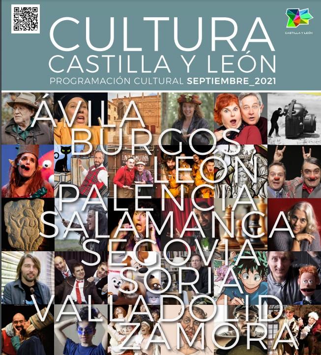 Medina del Campo y Comarca dentro de la programación de las actividades culturales de la Junta para septiembre